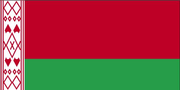 صادرات به بلاروس