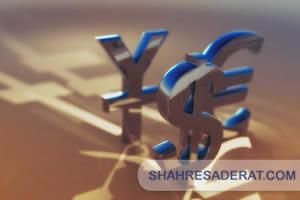 مشاوره امور ارزی و بانکی برای صادرات