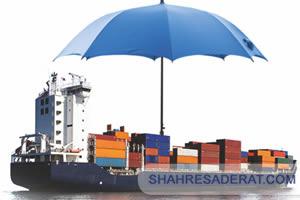 مشاوره امور بیمه ی اجناس صادراتی