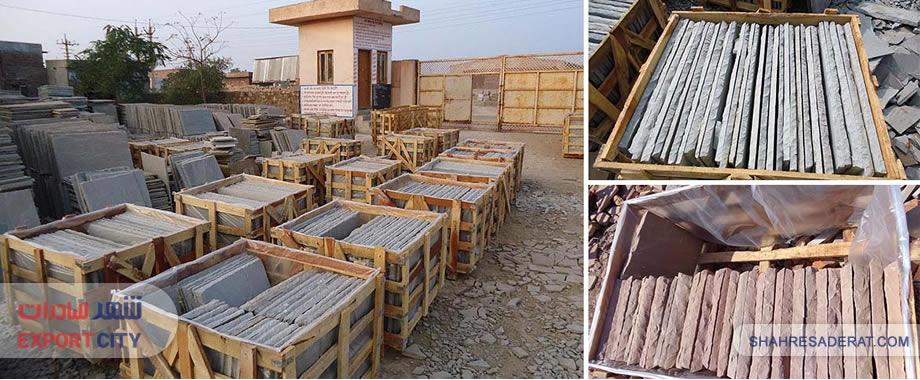 صادرات سنگ