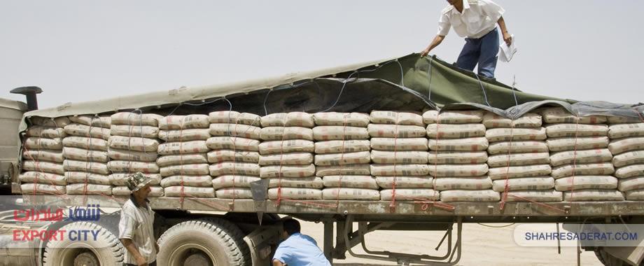خرید سیمان از ایران