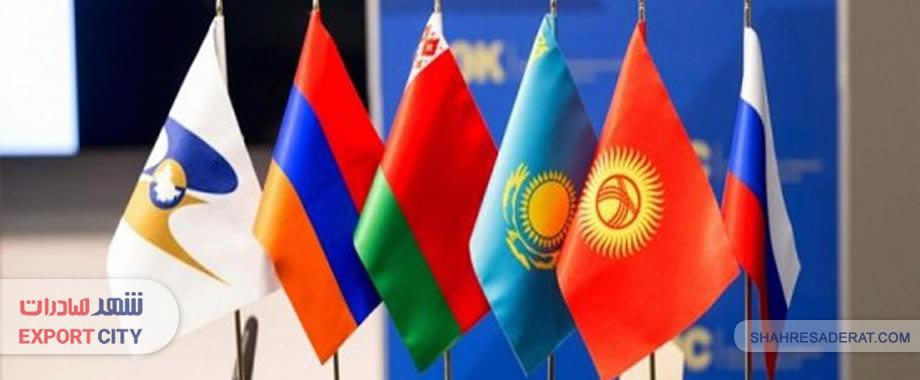 حضور ایران در نمایشگاه اوراسیا