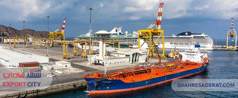 صادرات کالا از ایران به عمان