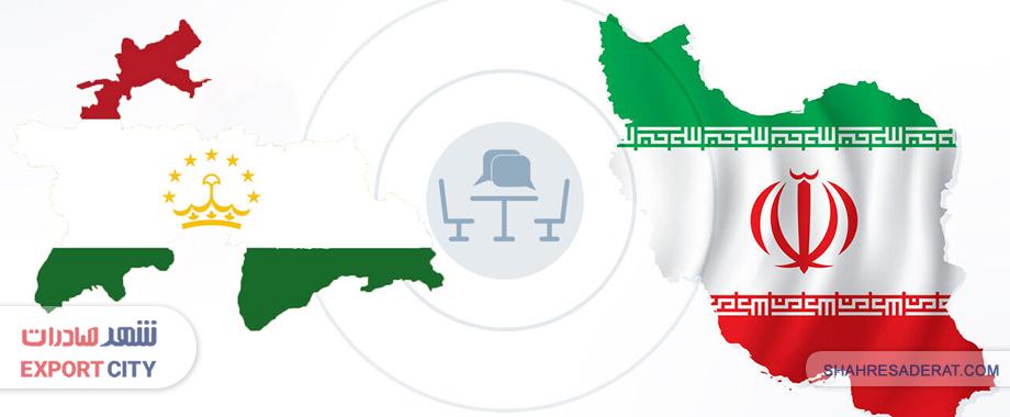 صادرات به تاجیکستان