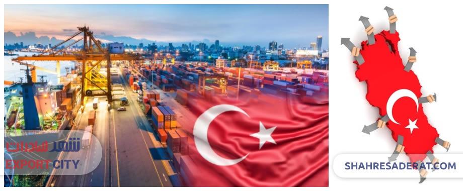 صادرات به ترکیه