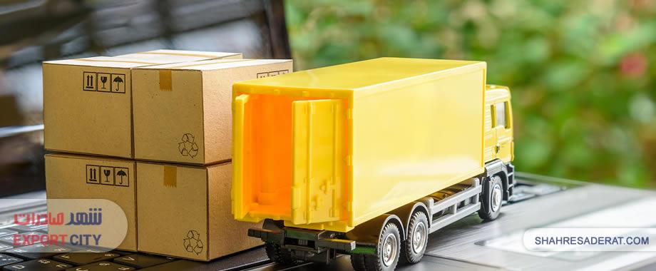 اصطلاحات کاربردی در بیمه ی حمل و نقل کالا