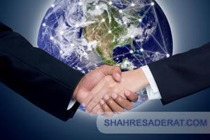 قرارداد های بازرگانی بین المللی