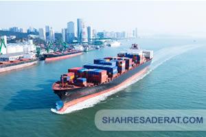 حمل و نقل کالا به روش دریایی