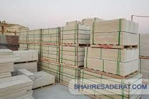 صادرات سنگ مرمریت