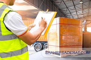 بسته بندی در صادرات