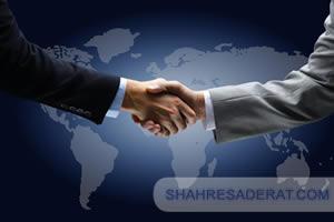 مذاکرات بین المللی حوزه تجارت