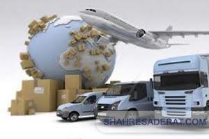 خدمات حمل نقل